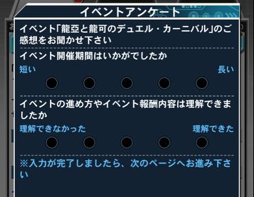 スクリーンショット 2020-08-11 8.20.28