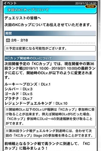 スクリーンショット 2019-01-10 14.22.19