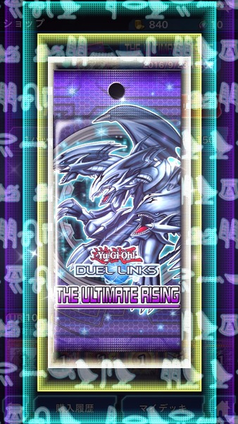 【遊戯王デュエルリンクス】レアガチャの仕様はBOX方式!のサムネイル画像