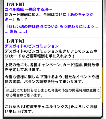 スクリーンショット 2019-06-23 18.34.50