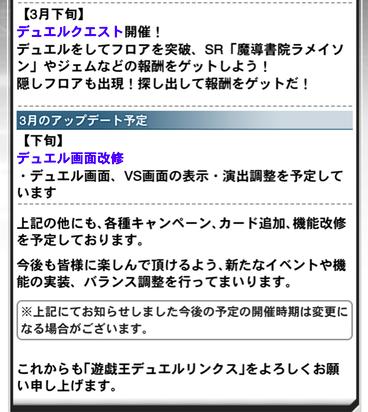 スクリーンショット 2021-02-24 14.04.00