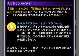 スクリーンショット 2019-01-11 14.04.20