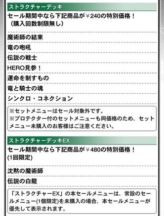 スクリーンショット 2019-01-12 10.26.16