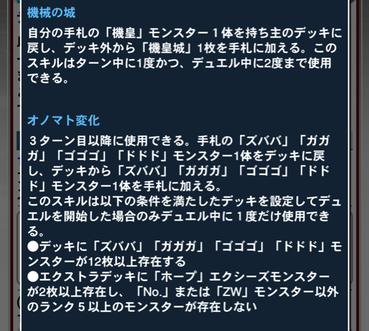 スクリーンショット 2021-09-27 14.03.34