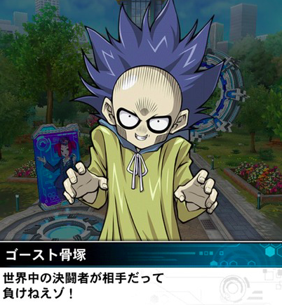 【速報】「ゴースト骨塚」がデュエルワールド(DM)に出現!のサムネイル画像