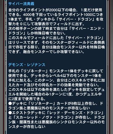スクリーンショット 2021-09-27 14.03.43