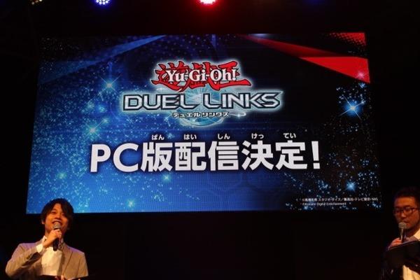 【超朗報】遊戯王デュエルリンクスのPC版が今冬配信決定! アプリとのデータ共有も可能のサムネイル画像