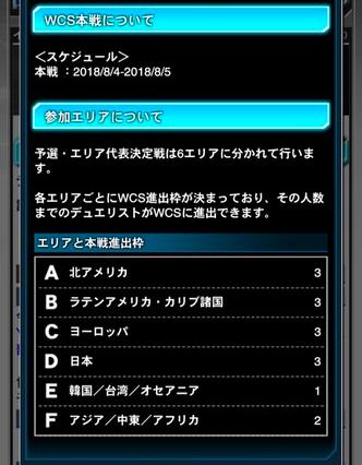 スクリーンショット 2018-05-23 17.13.24