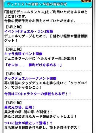 スクリーンショット 2018-05-23 12.10.58