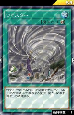 【遊戯王デュエルリンクス】現状のカードで長期的に使えそうなのってどれ?のサムネイル画像