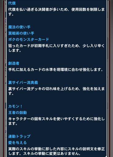 スクリーンショット 2020-02-28 13.04.27