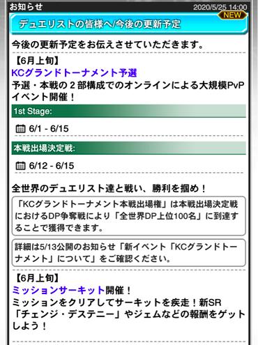 スクリーンショット 2020-05-25 14.03.58
