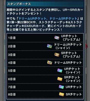 スクリーンショット 2020-01-12 11.42.21
