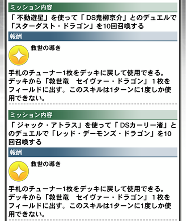 スクリーンショット 2020-12-03 16.32.07