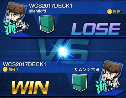 【速報】サムソン吉田選手が勝利で3位入賞!のサムネイル画像