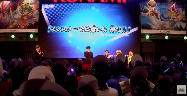 【朗報】ジャンフェス2017ステージの動画が期間限定公開! 海馬役「津田健次郎」さんのアツいボイスが最高すぎるwwwのサムネイル画像