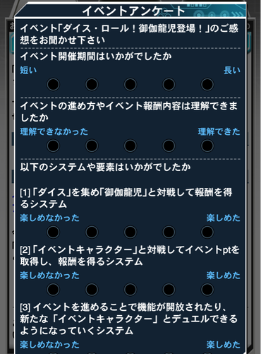 スクリーンショット 2021-04-05 10.33.00