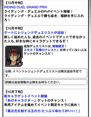 スクリーンショット 2021-09-24 14.01.31