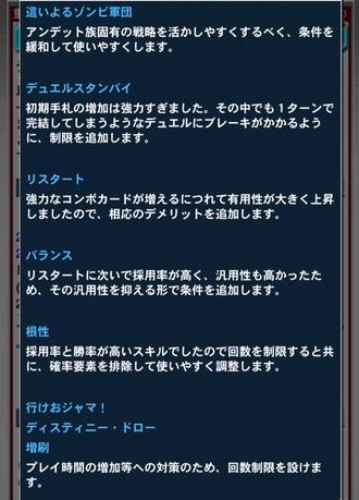 スクリーンショット 2018-06-12 14.45.44