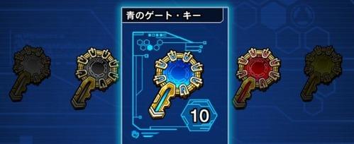 【遊戯王デュエルリンクス】鍵集めが大変すぎるwww 今後修正される可能性は?のサムネイル画像