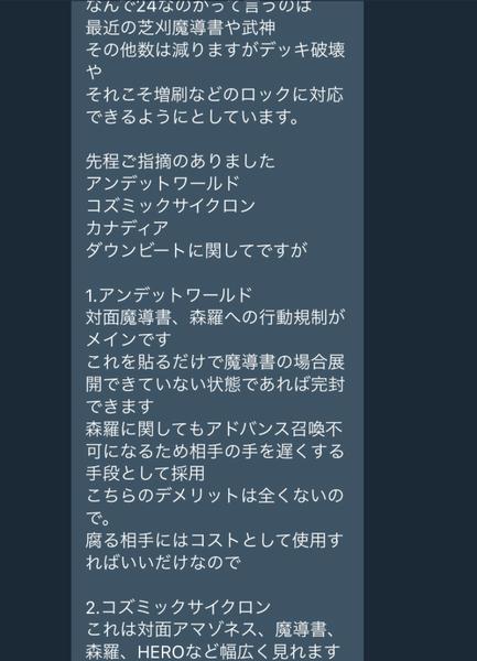 スクリーンショット 2018-06-07 21.28.57