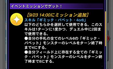 スクリーンショット 2021-09-20 14.05.13