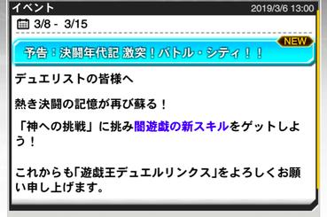 スクリーンショット 2019-03-06 13.21.09