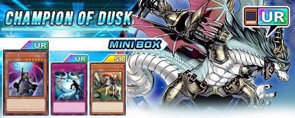 【デュエルリンクス】次のミニBOXがこれってマジ!?のサムネイル画像