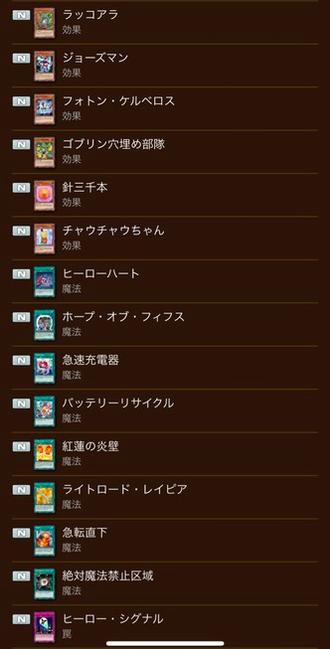 スクリーンショット 2018-07-06 16.52.59