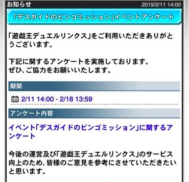 スクリーンショット 2019-02-12 14.08.50