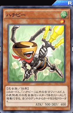 【遊戯王デュエルリンクス】「ハチビー」はオシリス実装で輝くかのサムネイル画像