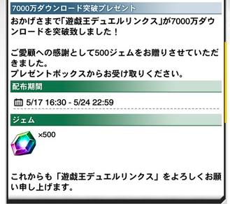 スクリーンショット 2018-05-17 16.43.52