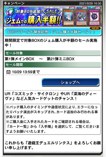 スクリーンショット 2021-09-28 19.06.18