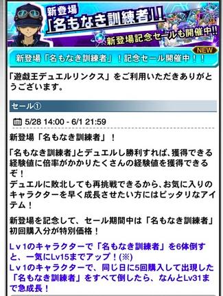 スクリーンショット 2018-05-28 14.24.01