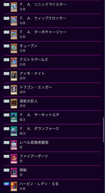 スクリーンショット 2021-03-30 17.14.45