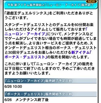 スクリーンショット 2018-05-23 12.10.35