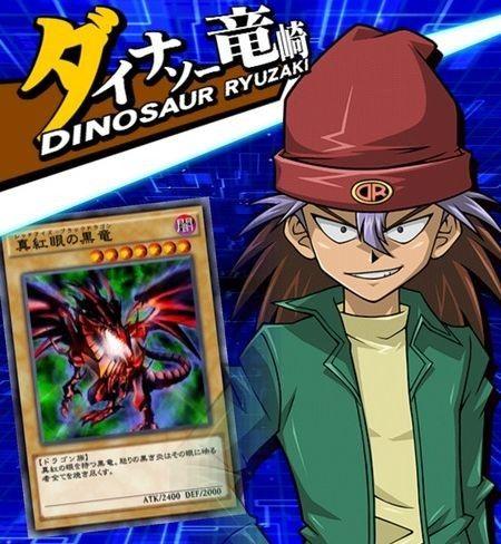 【遊戯王デュエルリンクス】ペガサスLv40はやっぱり恐竜デッキが最適!?のサムネイル画像