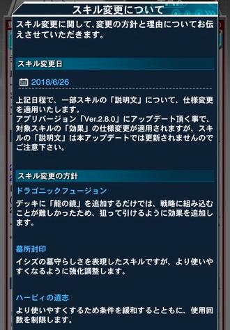 スクリーンショット 2018-06-12 14.45.32