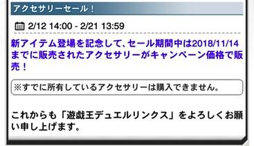 スクリーンショット 2019-02-12 14.08.23