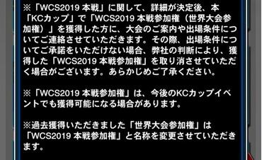 スクリーンショット 2019-02-06 16.54.11