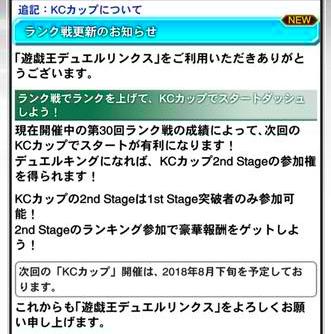 スクリーンショット 2018-07-20 13.38.38