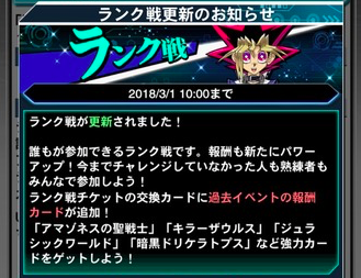 【速報】ランク戦が更新 「ダーク・カタパルター」きたあああ!!!のサムネイル画像
