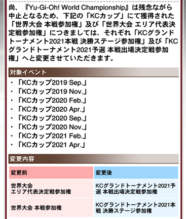 スクリーンショット 2021-04-05 14.06.10