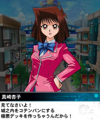 【デュエルリンクス】本気(?)の杏子が虹ドロップしなさすぎなんだが