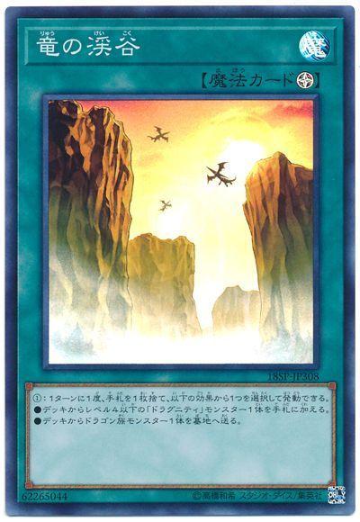 card100125219_1