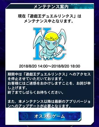 スクリーンショット 2018-08-20 16.17.31