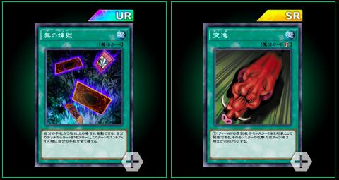 【速報】第8弾メインBOX「ギャラクティック・オリジン」SRカードまとめ!のサムネイル画像