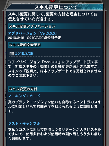 スクリーンショット 2019-03-11 10.49.48