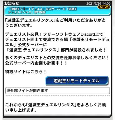 スクリーンショット 2021-02-26 14.20.39