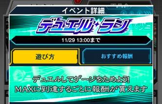 スクリーンショット 2018-11-20 13.23.14